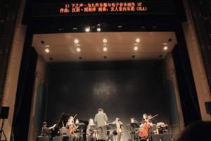 under_concert1